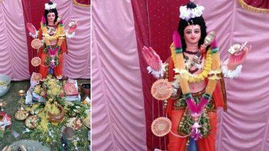 Narada Puja: চাকরি পাওয়ার আশায় মহর্ষি নারদের পুজো করলেন বেকার যুবক-যুবতীরা