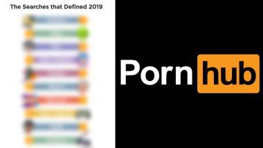 Pornhub Year in Review 2019: নীলছবিতে নেটদুনিয়ায় সবথেকে বেশি সার্চ XXX অ্যামেচার, এলিয়েন, POV, দেশি কোন ছবি সর্বোচ্চ তালিকায়?