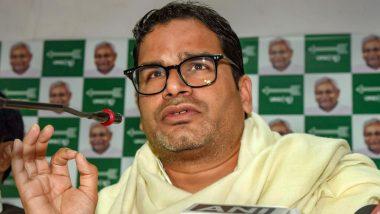 Prashant Kishor: ভারতের আত্মা রক্ষায় NRC ও CAB নিয়ে অবিজেপি মুখ্যমন্ত্রীরা অবস্থান স্পষ্ট করুক, দাবি তুললেন প্রশান্ত কিশোর