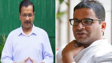 Delhi Assembly Elections 2020: দিল্লি বিধানসভা নির্বাচনে প্রশান্ত কিশোরের i-PAC-এই ভরসা অরবিন্দ কেজরিওয়ালের