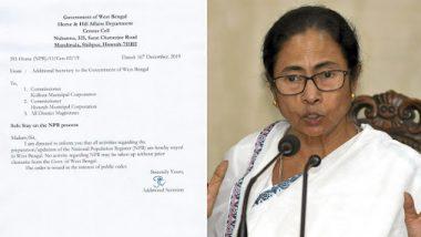 NPR Update: এনপিআর-এ স্থগিতাদেশ দিল রাজ্য সরকার