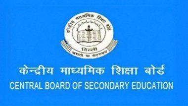 CBSE Board Exam 2020: ক্লাস টেন ও টুয়েলভের বোর্ডের পরীক্ষার সূচি প্রকাশ করল সিবিএসই