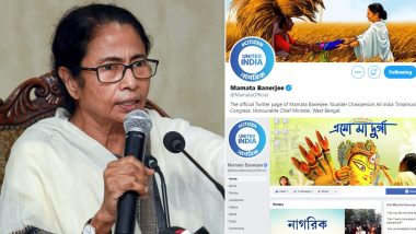 Mamata Banerjee Changed Twitter-Facebook DP: নাগরিকত্ব আইনের বিরোধিতায় ছাত্রনিগ্রহ ও রামচন্দ্র গুহকে হেনস্থার প্রতিবাদে টুইটার-ফেসবুকে ডিপি বদল মমতা ব্যানার্জির