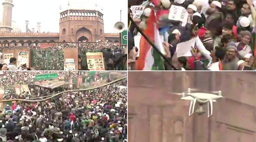 Delhi: জুম্মার নামাজের পর দিল্লির জামা মসজিদে সিএএর বিক্ষোভ, নজরদারিতে পুলিশের ড্রোনের ব্যবহার
