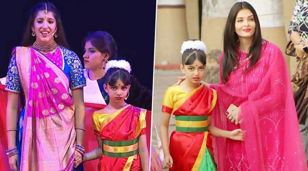 Aaradhya Bachchan: রবীন্দ্রনাথ ঠাকুরের 'ওরে গৃহবাসী' গানের সঙ্গে নাচল ঐশ্বর্য কন্যা আরাধ্যা
