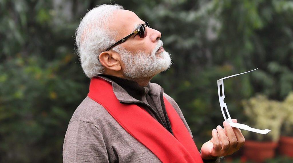 NaMo App: সিএএ-র প্রচারে 'নমো অ্যাপ' আনলেন প্রধানমন্ত্রী নরেন্দ্র মোদি, বললেন #IndiaSupportsCAA ব্যবহার করুন সোশ্যাল মিডিয়ায়