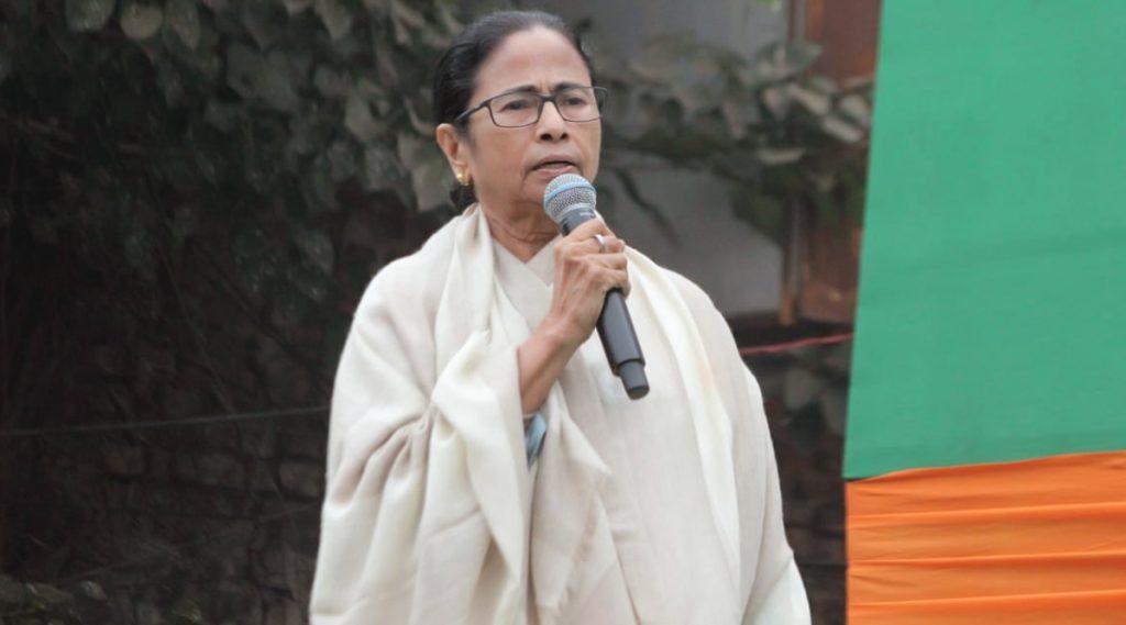 Mamata Banerjee: বাম ও কংগ্রেসের বিরুদ্ধে নোংরা রাজনীতি করার অভিযোগ, দিল্লিতে বিরোধী দলগুলির বৈঠকে যোগ দিচ্ছেন না মমতা ব্যানার্জি