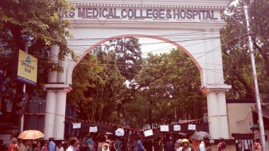NRS Medical College: শিকলে বাঁধা ব্লাড ক্যান্সারে আক্রান্ত মানসিক ভারসাম্যহীন মেয়ে, NRS-এ হন্যে হয়ে ডাক্তারের খোঁজ বাবার