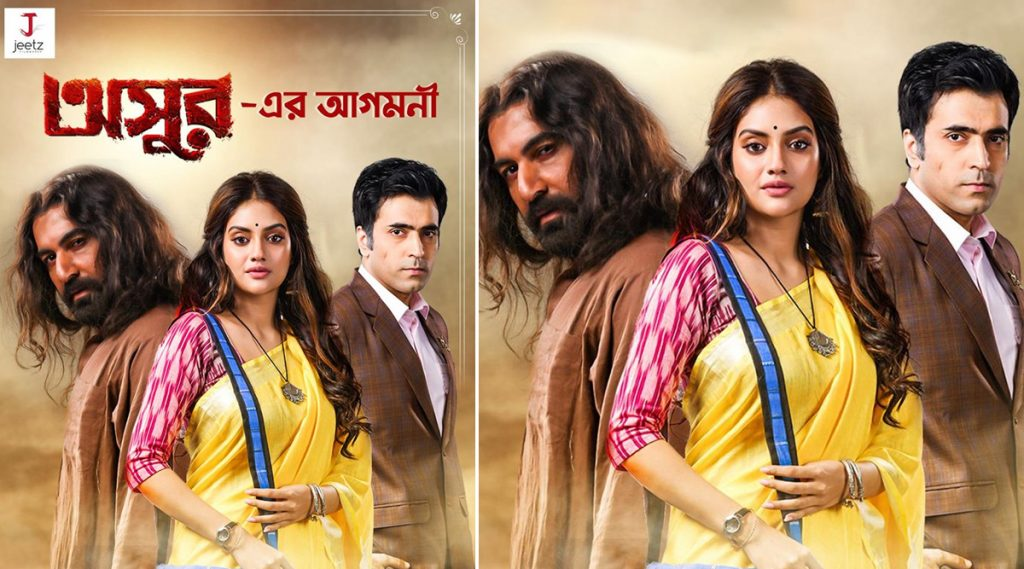 Asur Movie Trailer: ত্রিকোণ প্রেম নাকি শিল্পীর সৃজনশীলতায় ঈর্ষা? 'অসুর' ছবির ট্রেলারে উত্তেজনা জমজমাট
