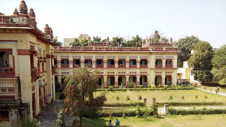 Banaras Hindu University: মাত্র ৬ মাসেই ভূতবিদ্যা শিখে ফেলতে পারবেন ভারতের এই বিশ্ববিদ্যালয়ে