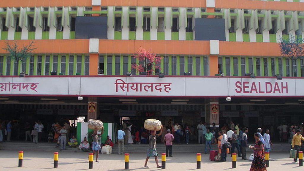 Shopping Mall In Sealdah Station: শিয়ালদা স্টেশনে তৈরি হবে অত্যাধুনিক শপিং মল, ট্রেন ধরার ফাঁকেই করুন কেনাকাটা