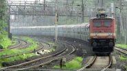 Train Cancelled For CAA Protest: নাগরিকত্ব সংশোধনী আইনের বিরোধীতার প্রতিবাদে বাতিল একাধিক ট্রেন, জেনে নিন কোনগুলি