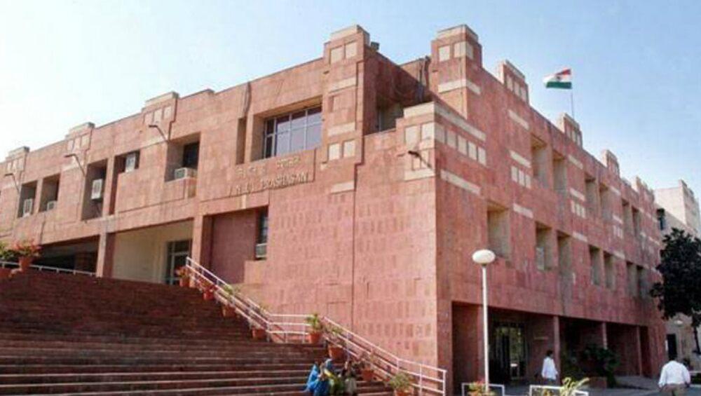 JNU Fee Hike Protest: বন্ধ হয়ে যাওয়া পরীক্ষা হোয়াটসঅ্যাপ-ইমেলের মাধ্যমে নেওয়ার সিদ্ধান্ত নিল বিশ্ববিদ্যালয়