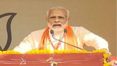 Narendra Modi: 'ক্ষমতা থাকলে বলুন পাকিস্তানের সকলকে নাগরিকত্ব দেব', কংগ্রেসকে চ্যালেঞ্জ ছুড়লেন নরেন্দ্র মোদি