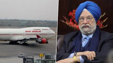 Air India Disinvestment Plan Confirmed: আবুধাবির বিমান সংস্থা আগ্রহী, দেনার দায়ে নতুন বছরেই বেসরকারি মালিকানাধীনে এয়ার ইন্ডিয়া