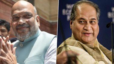 Rahul Bajaj: 'নরেন্দ্র মোদি সরকারের আমলে ভয়ের পরিবেশ রয়েছে', অমিত শাহের সামনেই বললেন শিল্পপতি রাহুল বাজাজ