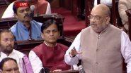 Amit Shah On CAB: মুসলিমরাও আমাদের দেশের নাগরিক, তাদের বহিষ্কার নয়, কোনো ভয়ের কারণ নেই, রাজ্যসভায় মন্তব্য অমিত শাহের