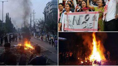 CAB Protest: নাগরিকত্ব সংশোধনী বিলের প্রতিবাদে উত্তপ্ত অসম, মুখ্যমন্ত্রী সর্বানন্দ সনোয়ালের বাড়িতে পাথর বৃষ্টি, আগুনে জ্বলল ছাবুয়া-পানিতোলা রেল স্টেশন
