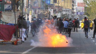 TET Exam Postponed In Assam: ২২ ডিসেম্বরের বদলে ১৯ জানুয়ারি অসমে টেট পরীক্ষা