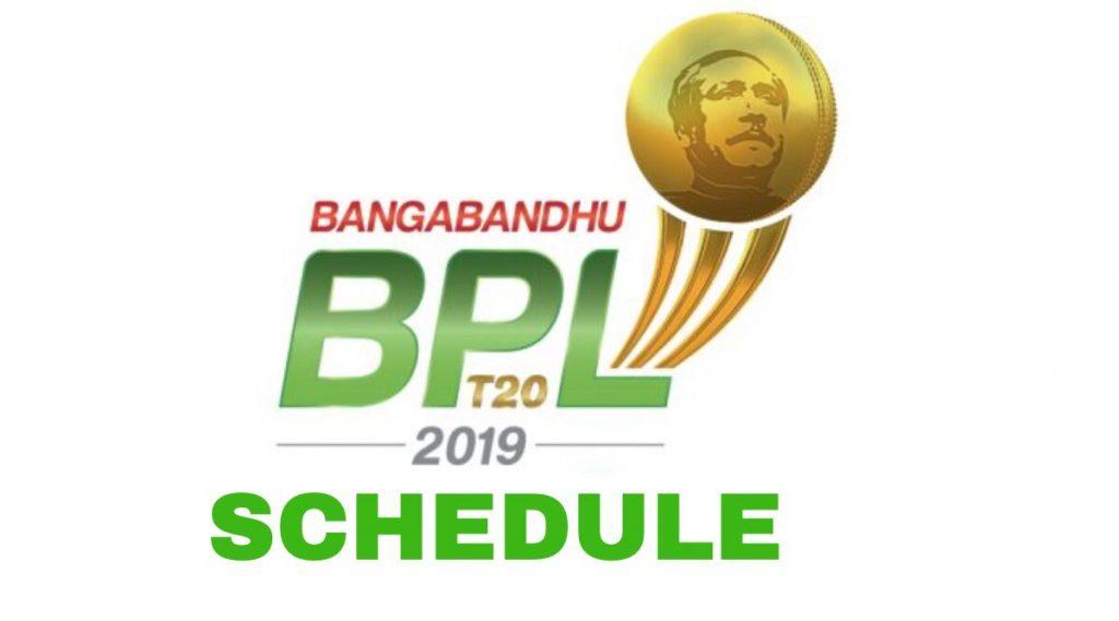 Bangladesh Premier League 2019-20: ১১ ডিসেম্বর থেকে শুরু বাংলাদেশ প্রেমিয়ার লিগ, দেখে নিন গোটা টুর্নামেন্টের সূচি
