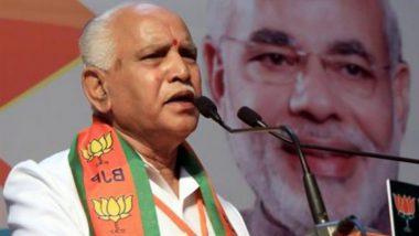 Karnataka Bypoll Results 2019: ১৫টি কেন্দ্রের মধ্যে ১২ টিতে পদ্ম শিবিরের ছায়া, উপনির্বাচনে জিতে ক্ষমতা দখলের পথে বিএস ইয়েদুরাপ্পা