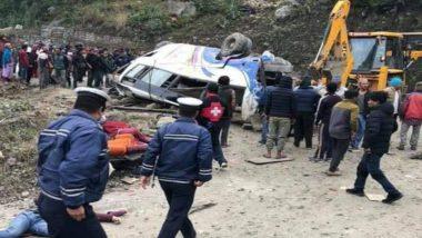Nepal: নিয়ন্ত্রণ হারিয়ে খাদে পড়ল তীর্থযাত্রী বোঝাই বাস, মৃত কমপক্ষে ১৪