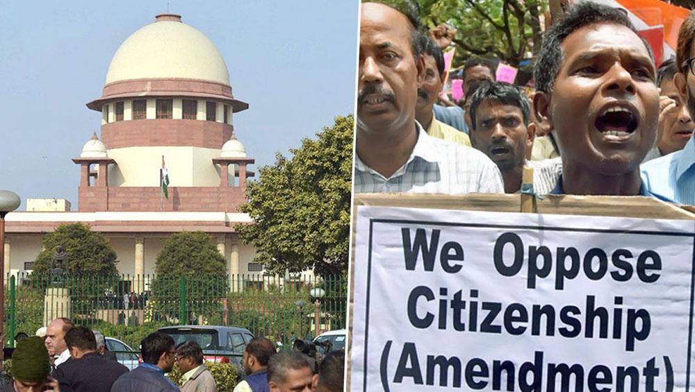Citizenship Amendment Act: সংশোধিত নাগরিকত্ব আইনে স্থগিতাদেশ দিল না সুপ্রিম কোর্ট, মামলার পরবর্তী শুনানি ২২ জানুয়ারি