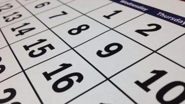 Bank Holidays Of 2020: নতুন বছরে কবে কবে ছুটি থাকবে ব্যাঙ্ক
