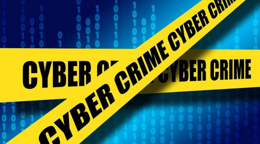 Cybercrime: ২০২০ সালে অনলাইন পেমেন্ট সিস্টেমগুলি টার্গেট হবে সাইবার অপরাধীদের