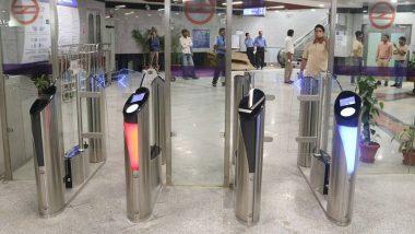 AAP Government Renames Pragati Maidan Metro Station: দিল্লির প্রগতী ময়দান মেট্রো স্টেশনের নাম বদলে হচ্ছে সুপ্রিম কোর্ট মেট্রো স্টেশন,কেন জানেন?