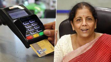 Digital Payments Mandatory For Business: বার্ষিক টার্নওভার ৫০ কোটি বা বেশি হলেই ডিজিটাল পেমেন্ট বাধ্যতামূলক, না মানলে জরিমানা
