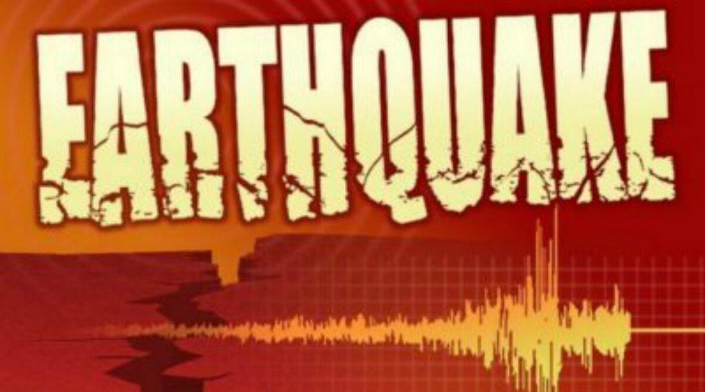 Earthquake: ভয়াবহ স্মৃতি ফিরিয়ে কাকভোরে কাঁপল নেপাল, কম্পনের মাত্রা ৫.৪