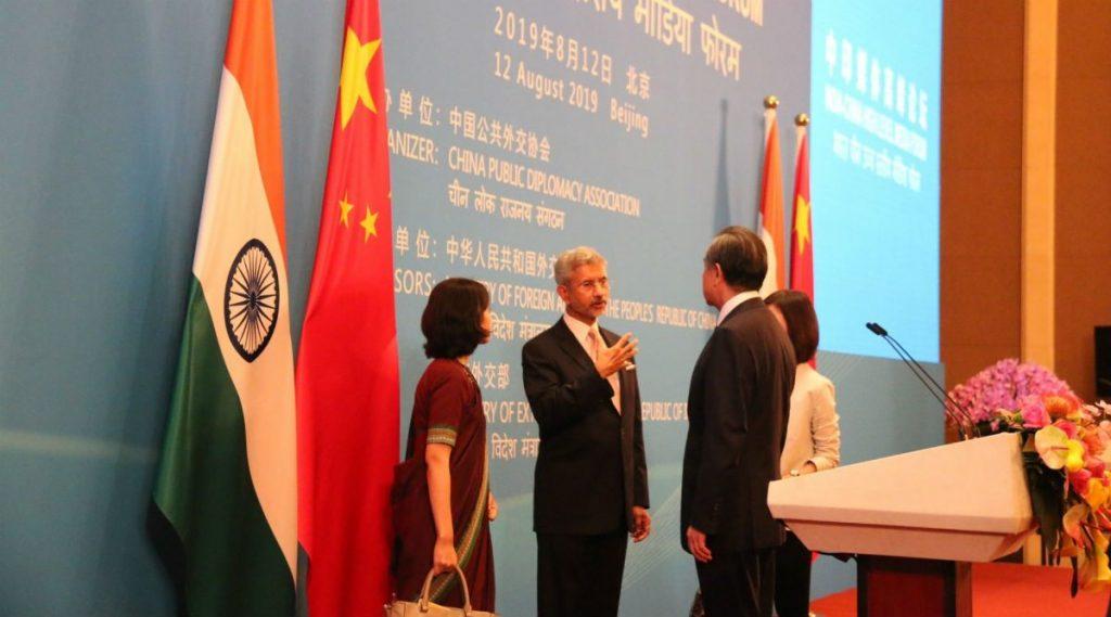 Kashmir Discussion At UNSC: ফ্রান্সের ভেটো, মুখ পুড়িয়ে কাশ্মীর ইশুতে আলোচনার প্রস্তাব প্রত্যাহার চিনের