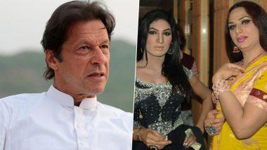 Pakistan PM Imran Khan: পাকিস্তানে রূপান্তরিতদের স্বাস্থ্য সুরক্ষা দিতে 'সেহত ইনসাফ' চালু করলেন ইমরান খান