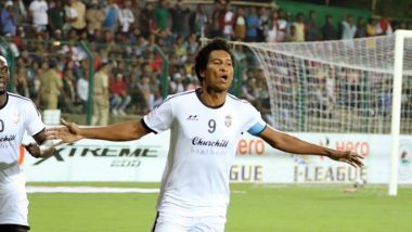 I-League 2019-20: আই লিগের হোম ম্যাচে চার্চিল ব্রাদার্সের কাছে ৪-২ গোলে হার মোহনবাগানের