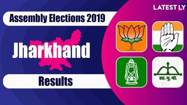 Jharkhand Assembly Election Results 2019 Latest Trends: ঝাড়খণ্ডে বিধানসভা ভোটের ফলাফলে এখনও পর্যন্ত এগিয়ে জোট, ধুঁকছে গেরুয়া শিবির
