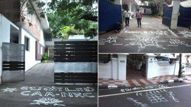 Rangoli Protest: এমকে স্তালিন-কানিমোঝির বাড়ির সামনে রঙ্গোলি দিয়ে সিএএ-এনআরসির প্রতিবাদ জানালেন প্রতিবাদকারীরা