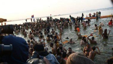 Ganga Sagar Water Order Online: এবার ঘরে বসেই করুন গঙ্গাসাগরের জলে গঙ্গস্নান, ই-স্নানের ব্যবস্থা দক্ষিণ চব্বিশ পরগনা জেলা প্রশাসনের