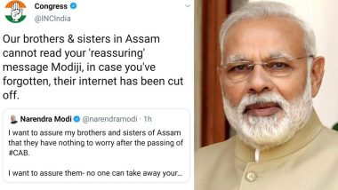 Congress Slams PM Modi Over Assam Protest: বন্ধ ইন্টারনেট, অসমের ভাইবোনরা যে নরেন্দ্র মোদির বার্তা দেখতে পাচ্ছে না তা কি তিনি জানেন না? পাল্টা কটাক্ষ কংগ্রেসের