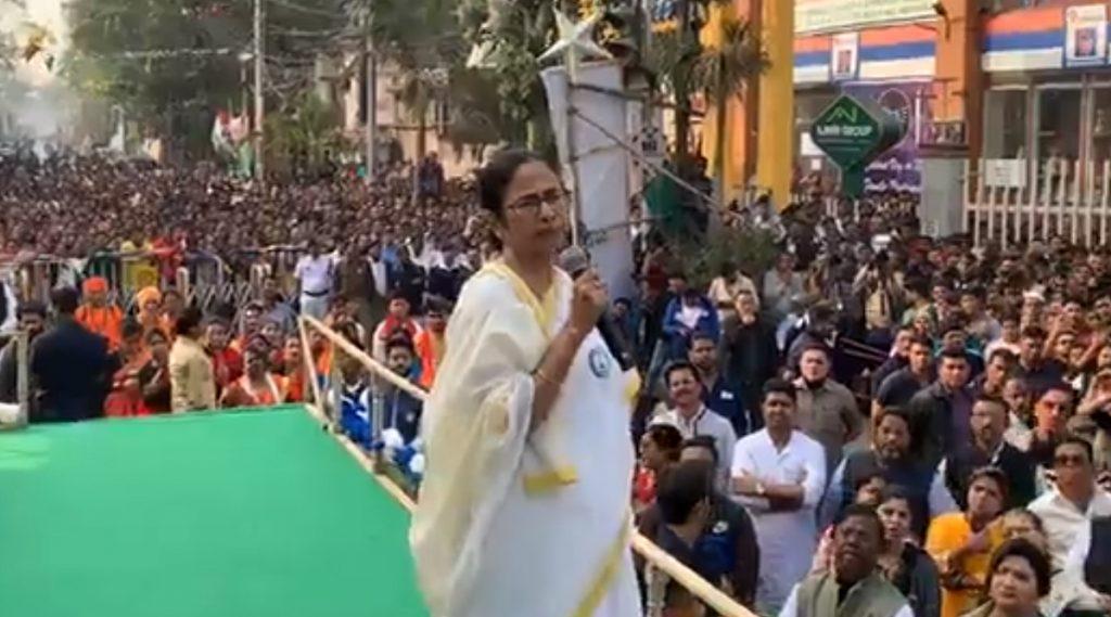CAA Protest Rally at Kolkata: মতুয়াদের নাগরিকত্ব দেওয়ার নামে রাজনীতি চলছে,কেন্দ্রকে হুঙ্কার মমতা ব্যানার্জির