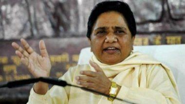 Mayawati On Hyderabad Encounter: হায়দরাবাদ এনকাউন্টার থেকে শিক্ষা নিক দিল্লি ও উত্তরপ্রদেশ পুলিশ: মায়াবতী