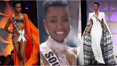 Miss Universe 2019: মিস ইউনিভার্স ২০১৯-র উজ্জ্বল মুকুট জয় করলেন দক্ষিণ আফ্রিকার জোজিবিনি তুনজি