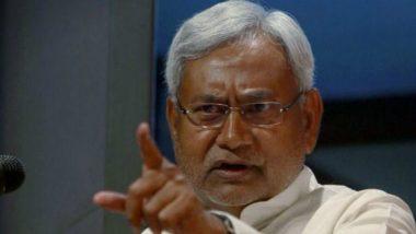 Bihar Assembly Elections 2020: মুজাফ্ফরপুরে নীতীশ কুমারকে লক্ষ্য করে ছোঁড়া হল জুতো, গ্রেপ্তার ৩