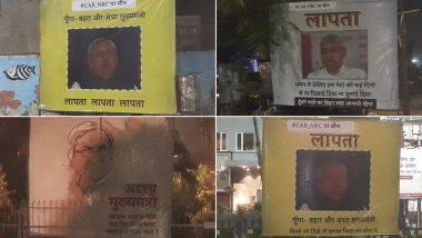 Nitish Kumar Missing: 'নিখোঁজ বিহারের মুখ্যমন্ত্রী নীতীশ কুমার', পাটনায় পড়ল পোস্টার