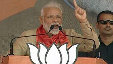 PM Narendra Modi: রামচন্দ্র আদিবাসীদের সঙ্গে ১৪ বছর বনবাসে কাটিয়েই মর্যাদা পুরুষোত্তম হয়েছেন, ঝাড়খণ্ডের নির্বাচনী প্রচারে নরেন্দ্র মোদির নয়া তত্ত্ব