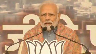 PM Narendra Modi: কৃষি কাঠামো তহবিলের জন্য এক লাখ কোটি টাকার আর্থিক সহায়তা প্রকল্প চালু করলেন প্রধানমন্ত্রী নরেন্দ্র মোদি