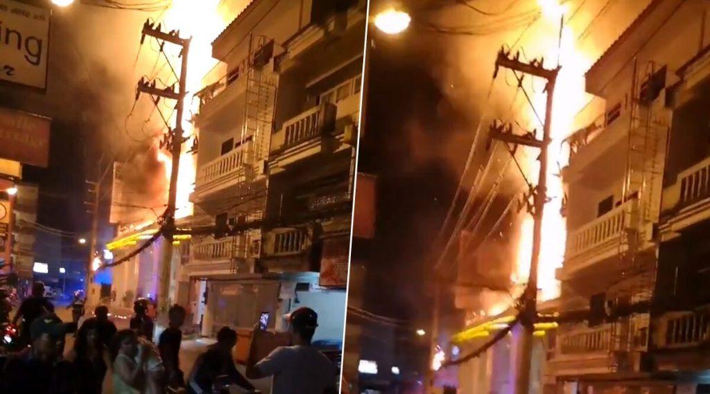 Fire In Holiday Inn Express: ভোররাতে পাটায়ার হোটেলে আগুন, উদ্ধার অন্তত ৪০০ জনকে