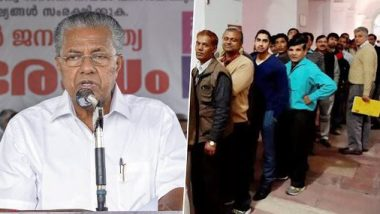 NPR: পশ্চিমবঙ্গের পর কেরালাতেও এনপিআরে স্থগিতাদেশ