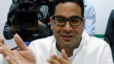 Prashant Kishor: জনগণের অনিচ্ছায় নেওয়া সিদ্ধান্ত সরকারের শক্তি হতে পারে না, সিএএ প্রসঙ্গে অমিত শাহকে জবাব প্রশান্ত কিশোরের