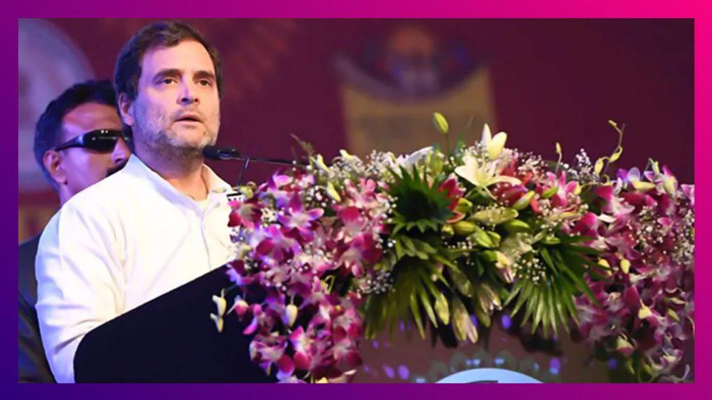Rahul Gandhi: NPR এবং NRC লাগু গরীবদের উপর কর চাপিয়ে দেওয়ার সমান, প্রধানমন্ত্রীকে আক্রমণ রাহুল গান্ধির